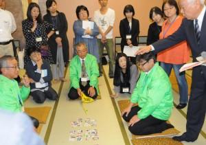 第48回 関東ブロック 子育研究協議会
