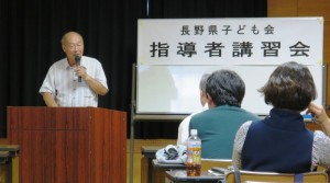指導者講習会松本花岡先生