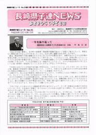 PDF 【2MB】
