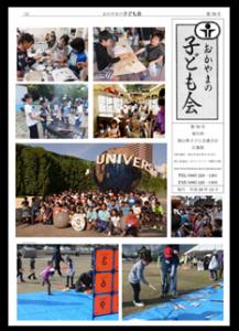 【PDF 4MB ダウンロード】