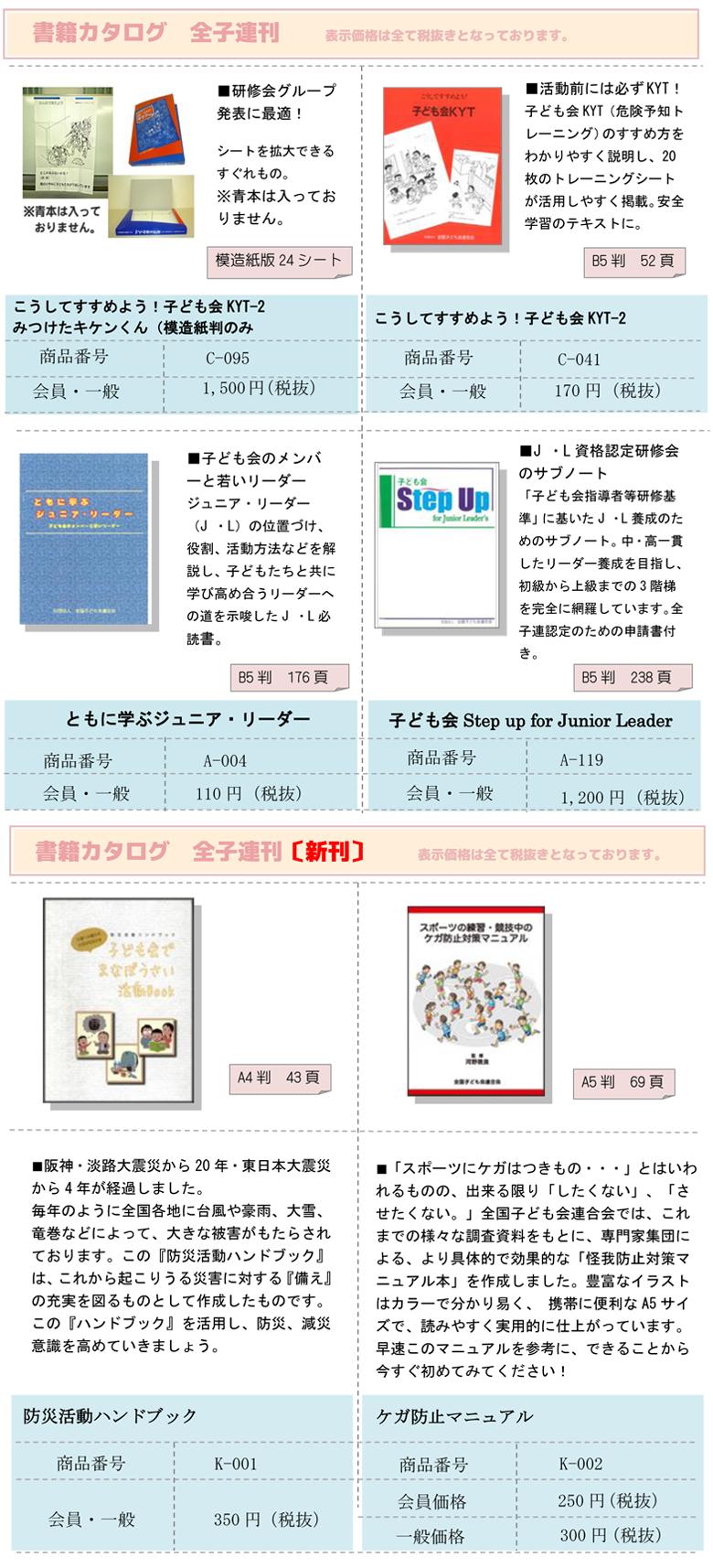 books_shiro