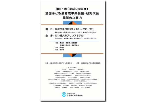 【PDF 2KB】