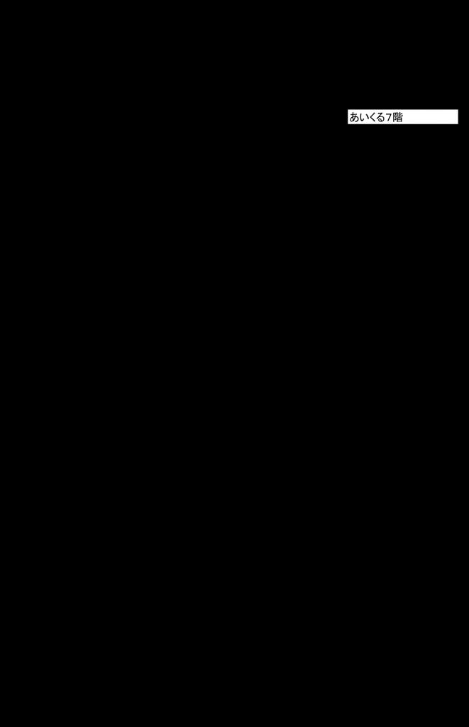 福岡市子連11月各区 予定表-1
