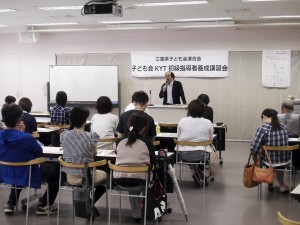 KYT初級指導者養成講習会