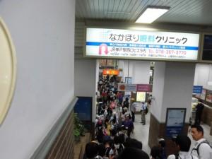 神戸駅で下車しバスで防災未来センターへ移動