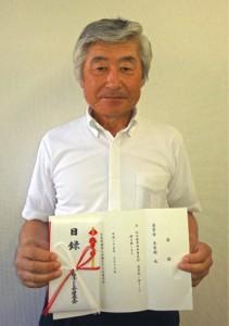 秋田県子ども会育成連合会会長 佐々木正市氏 [7月16日理事会でお祝い金を贈呈しました。]