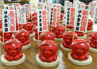 南三陸町名産「志津川ダコ」のキャラクター「オクトパス君」 復興への願いが込められています。