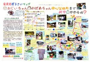 map_gazo_s