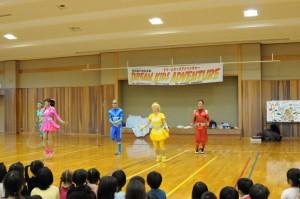 【ゲーム指導者、縄★レンジャーがオープニングパフォーマンスを披露!】