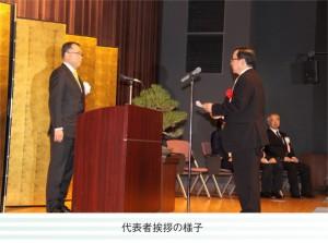 文部科学省 広報No.182 平成27年1月号より