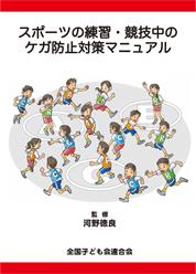 定価300円(税別)