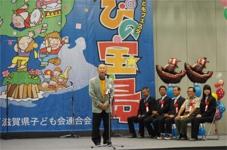 滋賀県子ども会連合会阿部会長の開会の挨拶