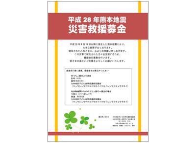 【  チラシ PDF 109KB】
