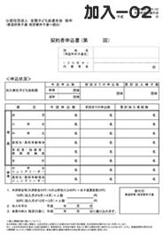 kanyuu02_gazou