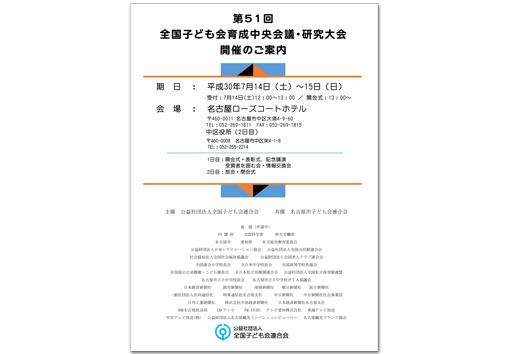 【PDF 1KB】